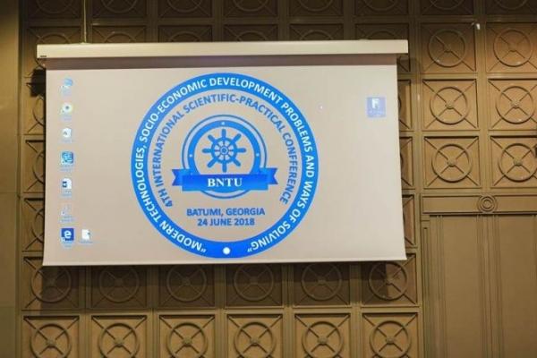 IV სართაშორისო სამეცნიერო-პრაქტიკული კონფერენცია ,,თანამედროვე საზღვაო ტექნოლოგიები, სოციალურ-ეკონომიკური განვითარების პრობლემები და მათი გადაჭრის გზები